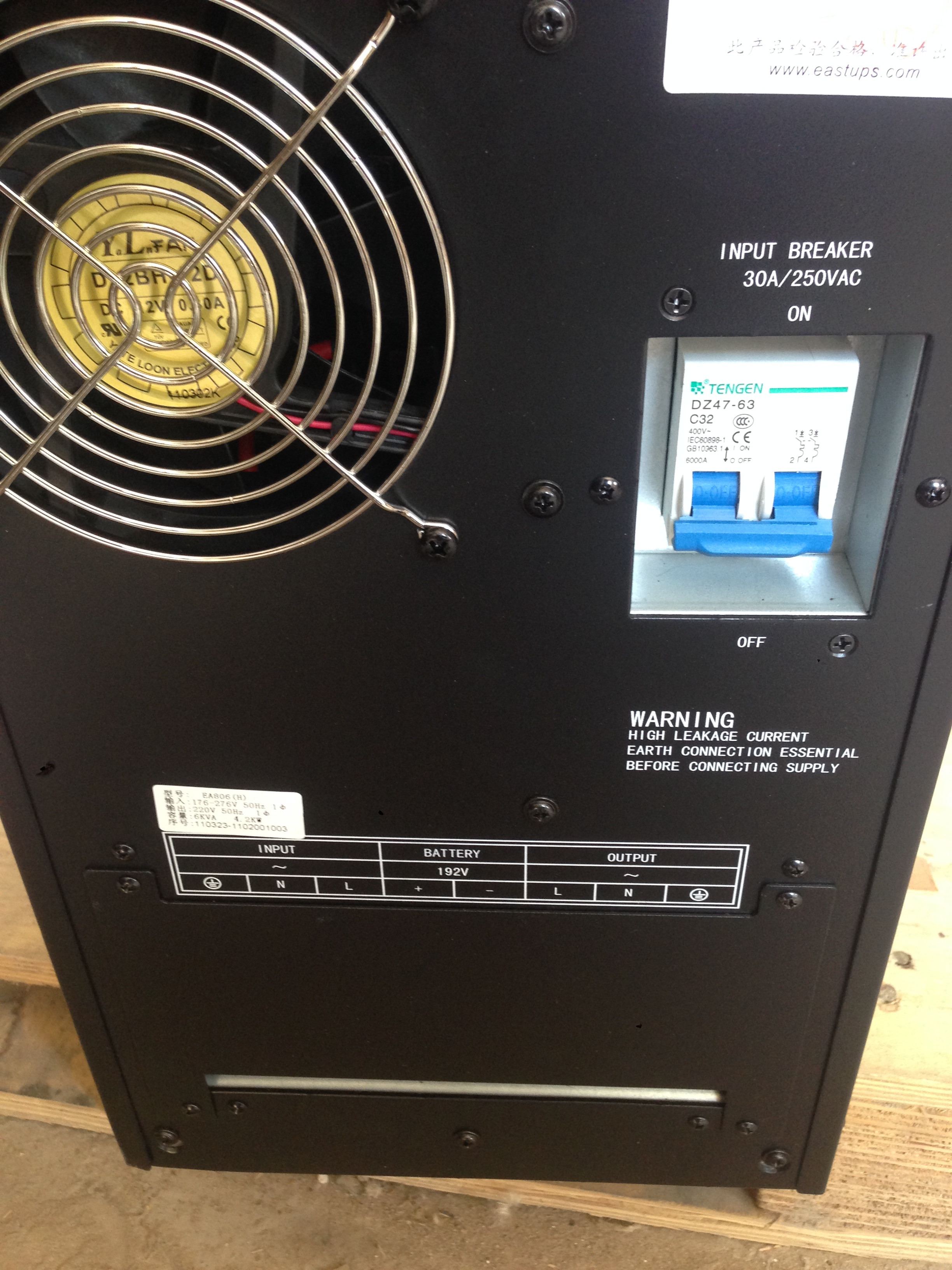 Este EA806H, 6 / 4.8KW de frecuencia en el largo retraso de tensión de alimentación ininterrumpida (SAI)