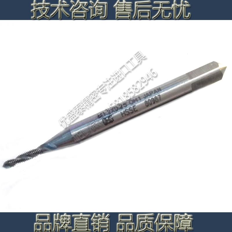 OSG - importado do japão M1.7M1.6X0.35*0.2 fino FIO de ROSCA M2.2X0.45X0.25