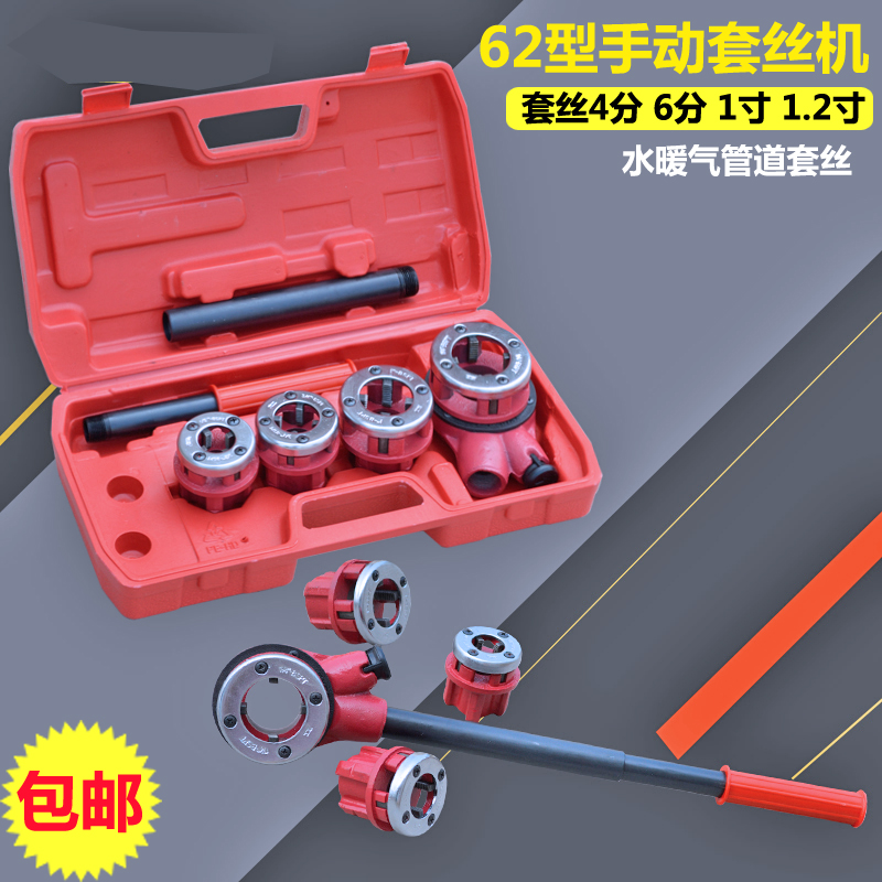 Package Plumbing Plumbing manual wire machine type 62 light pipe hinge plate 4 inch -1.2 inch galvanized pipe sleeve