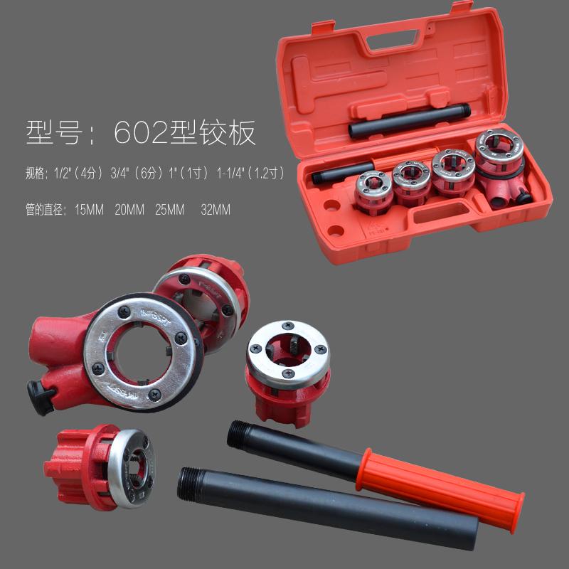 Package Plumbing Plumbing manual wire machine type 62 light pipe hinge plate 4 inch -1.2 inch galvanized pipe sleeve