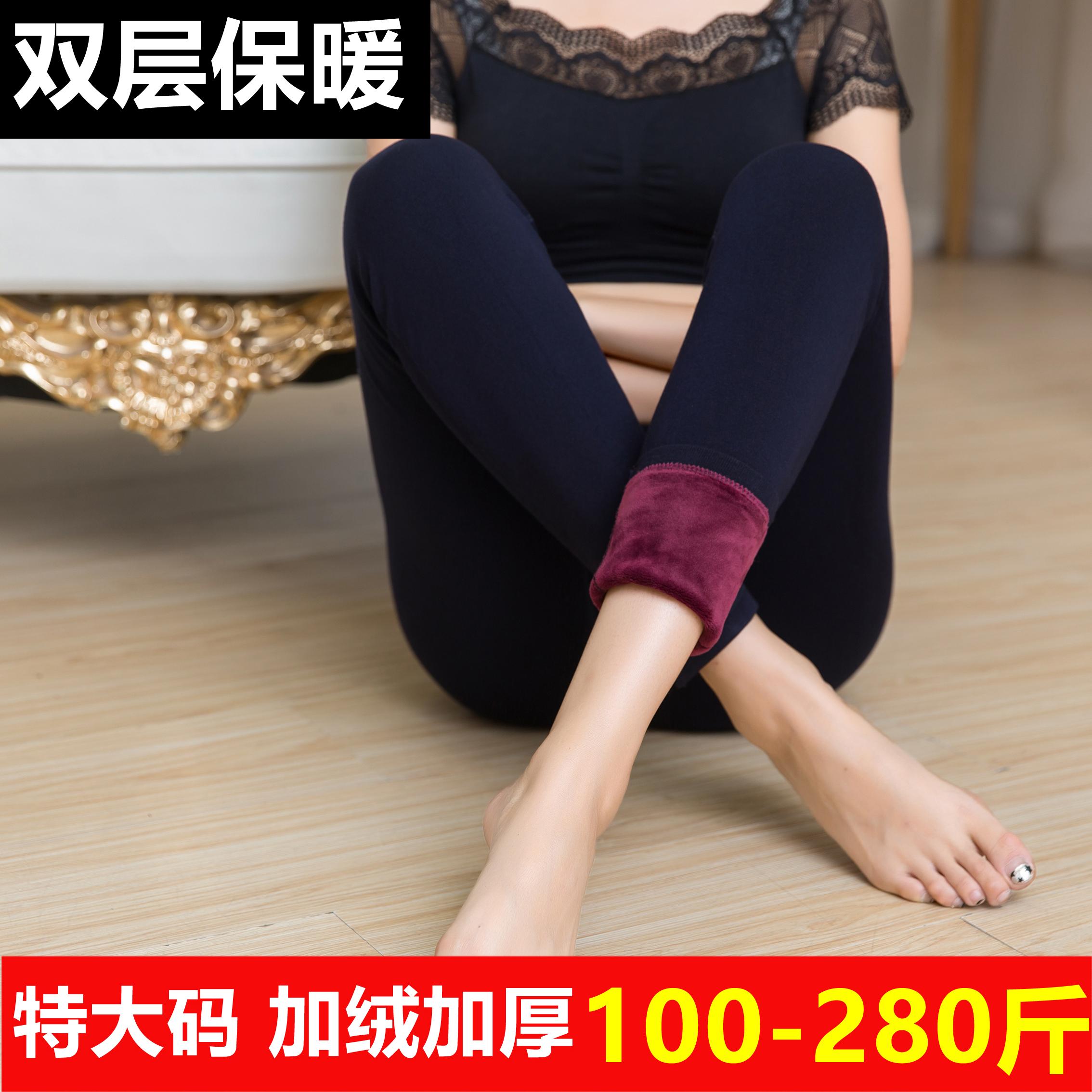 特大码加绒打底裤200斤女胖mm外穿加厚加肥加大高腰显瘦保暖裤