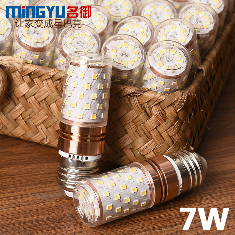 Led de Alta potência Da lâmpada led Branco Quente 5W7W e14/e27 único parafuso lâmpada de poupança de Energia lâmpada de prata