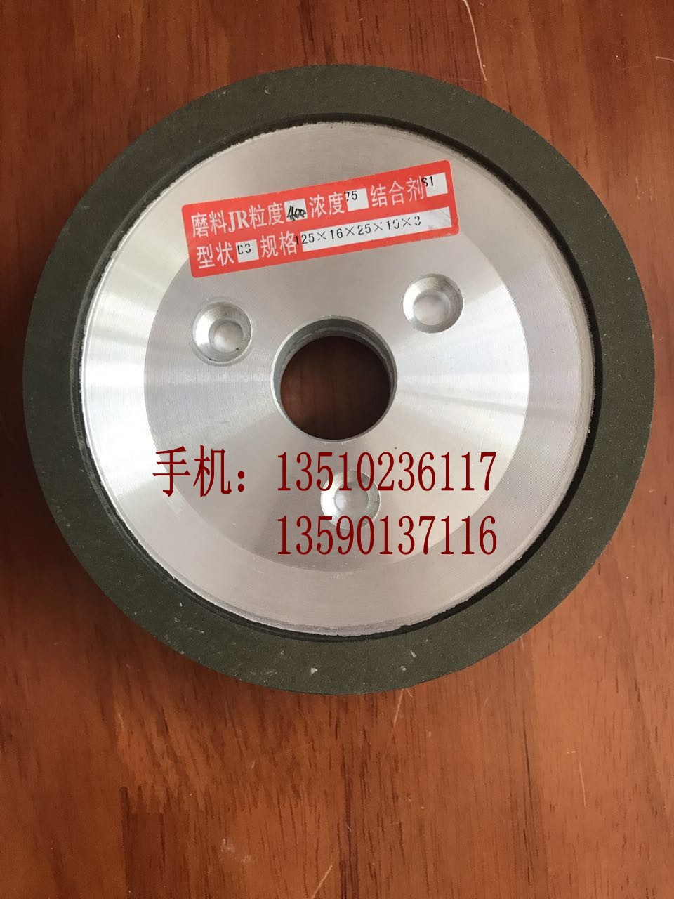 Disc type grinding machine grinding wheel grinding diamond wheel disc three alloy wheel
