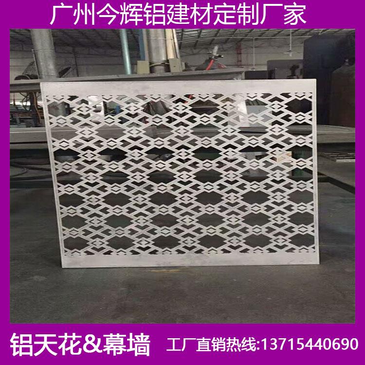カスタム门头看板装飾専用打抜きアルミニウム単板アウトドアカーテンウォールフッ素塗装アルミニウム形材アルミ板