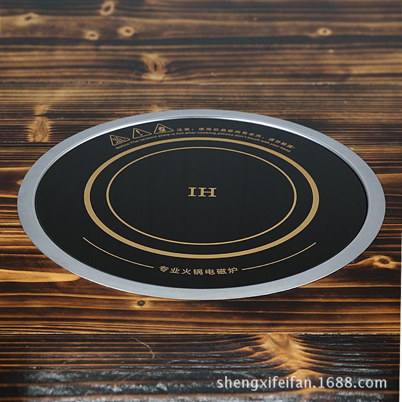 Saint - alegría extraordinaria cocina comercial fondue Hotel Hornillo especial integrado por cable 2200W circular