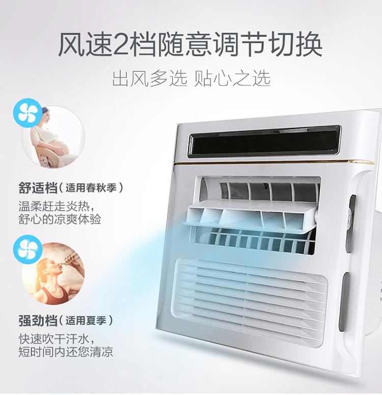 Ωραία κουζίνα φαν - ολοκληρωμένη ανώτατο όριο ανεμιστήρα οροφής κλιματιστικό φαν του ανεμιστήρα τηλεκατευθυνόμενο εκκρεμές αερόψυκτο pa
