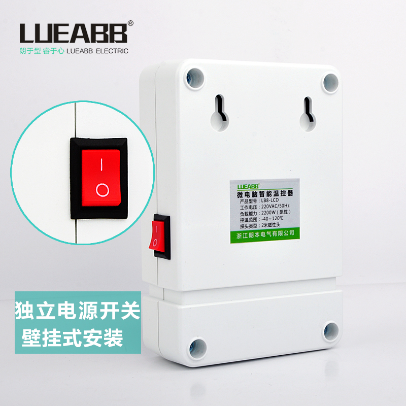 The electronic temperature control number of micro computer intelligent temperature controller for high precision digital display temperature controller switch socket