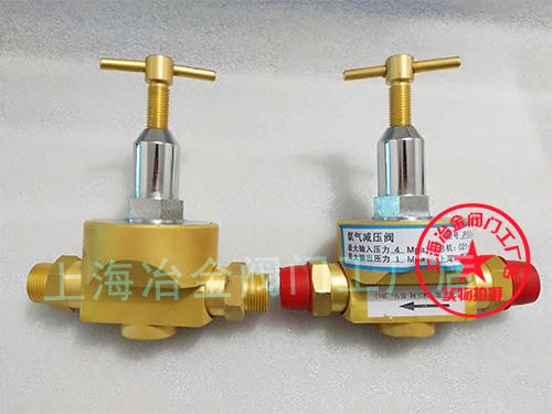 El cobre JR12A (Oxy) de encendido de la válvula de oxígeno gas (gas), la válvula de alivio de presión directa de los fabricantes de acero especial