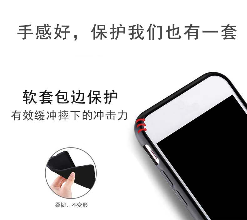 Jin s8/s9/m5 enjoy version of mobile phone shell gn9011/15 package gn5002 soft matte creative men and women