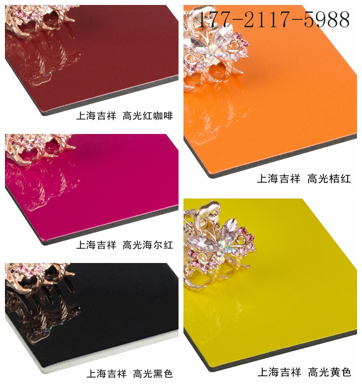 Ji Jixiang manufacturer 3mm15 silk high gloss 26 color aluminum plastic panel exterior wall curtain wall advertising background decoration aluminum plastic
