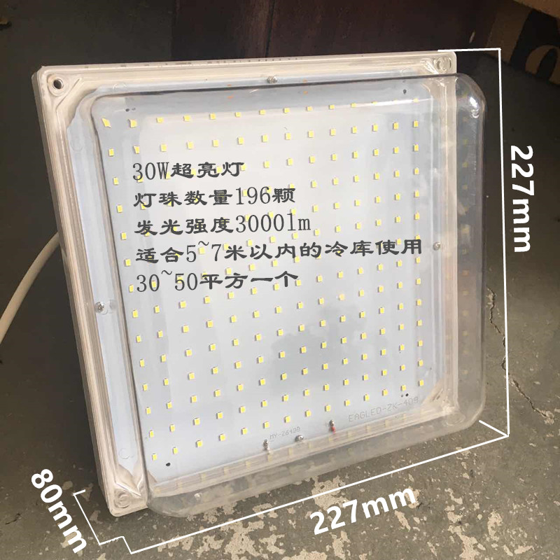Direct manufacturers led 20W cold storage, cold storage lamp lamp explosion-proof lamp bathroom waterproof energy-saving lamp