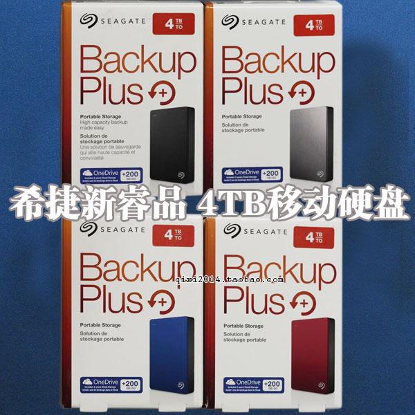 Mei - Seagate Seagate novostar Waren Miguel Mei mobile festplatte 2,5 - Zoll - 4TBUSB3.0 4t.