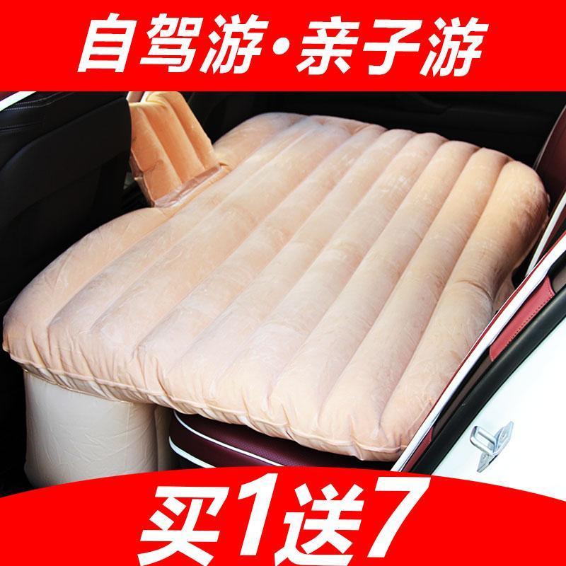 Skoda wild emperor vehicle air bed air cushion vehicle car SUV car car rear adult bed mattress