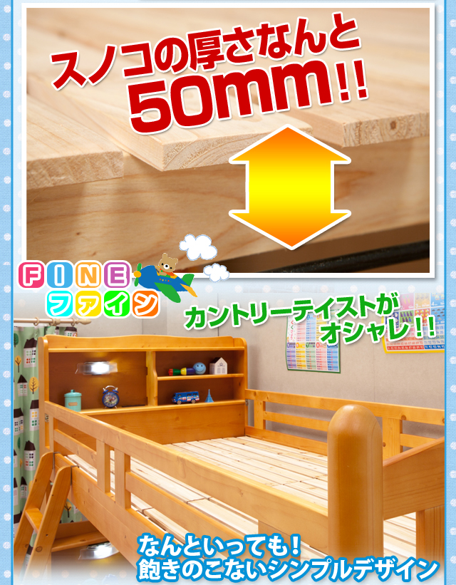 Export single Japanese wood crib imported pine double mother bed bed bed bed stairs