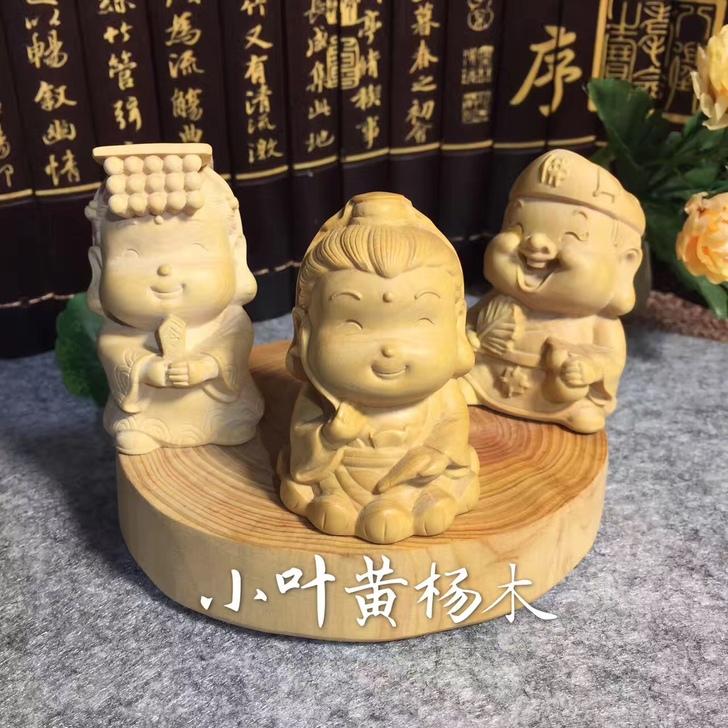 黃楊木雕q版媽祖 濟公 觀音 辦公室車擺件送禮精品 茶寵工藝品特