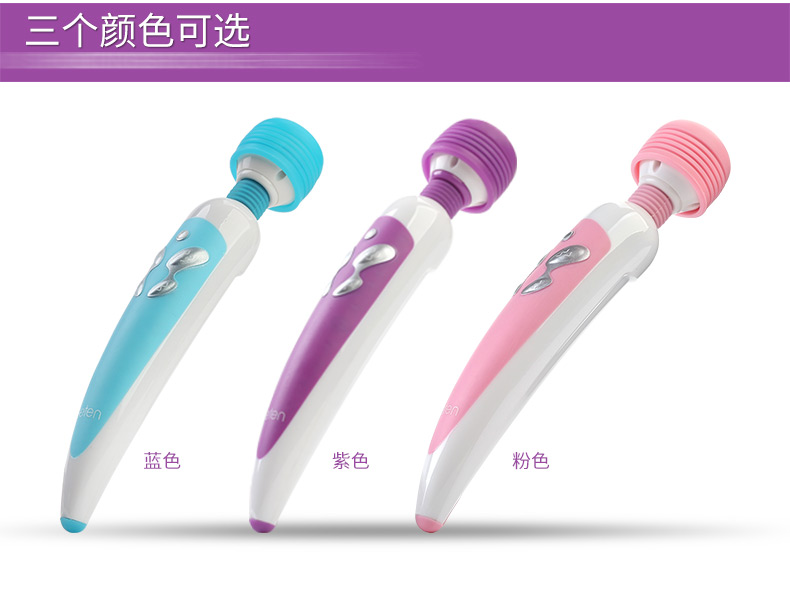 Charging electric conversion AV massager G-spot orgasm clitoral stimulation masturbation fun activities