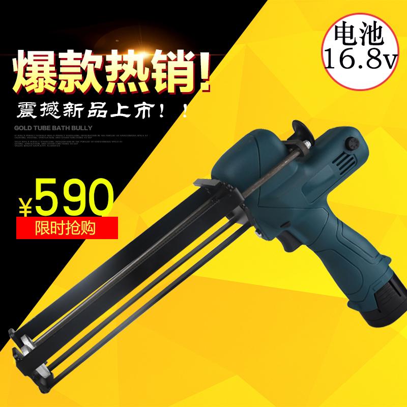 Máy hai thành phần hai nòng súng máy khâu xây dựng đẹp chất keo nhựa thủy tinh silica gel súng áp súng súng cao su