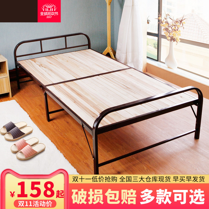Pine bed folding bed, double bed, 1.2 meters solid wood bed, single bed, 1 meters board bed, simple bed, nap, lunch bed