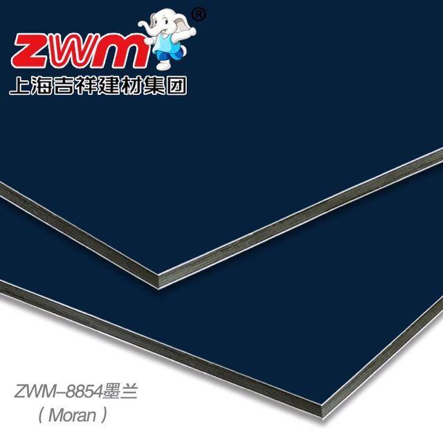 Shanghai - Glück - Aluminium - platten 4mm25 丝墨兰内 Wand Seine Wand hängen Aluminium - Platte Werbung ringmauer.