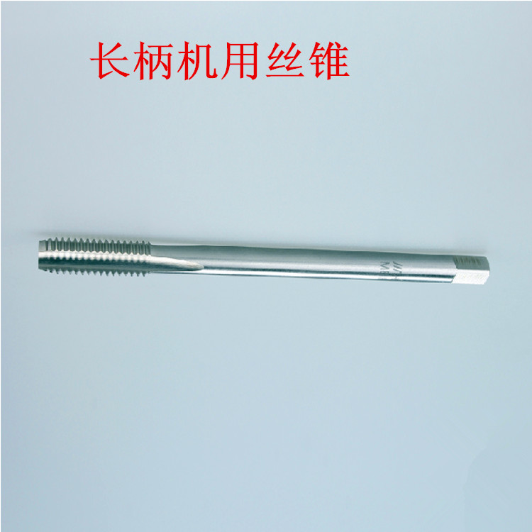 10*1*130/16*1.5*160/24*1.5*200 tap with long tap tap and long handle fine tooth
