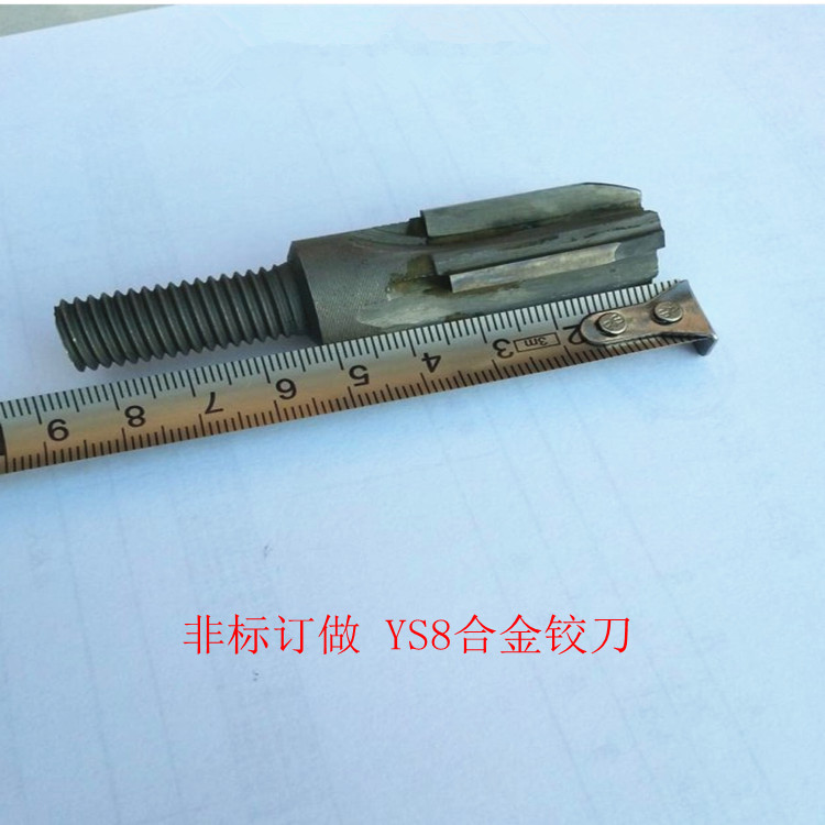 YS8 alloy made reamer non standard customized reamer 15-18-20-22-24-26-28 see pictures
