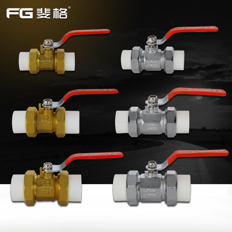 ppr - dubbel unionen - ventilen 202532PPR rör - - vatten allmänna ventiler och tillbehör