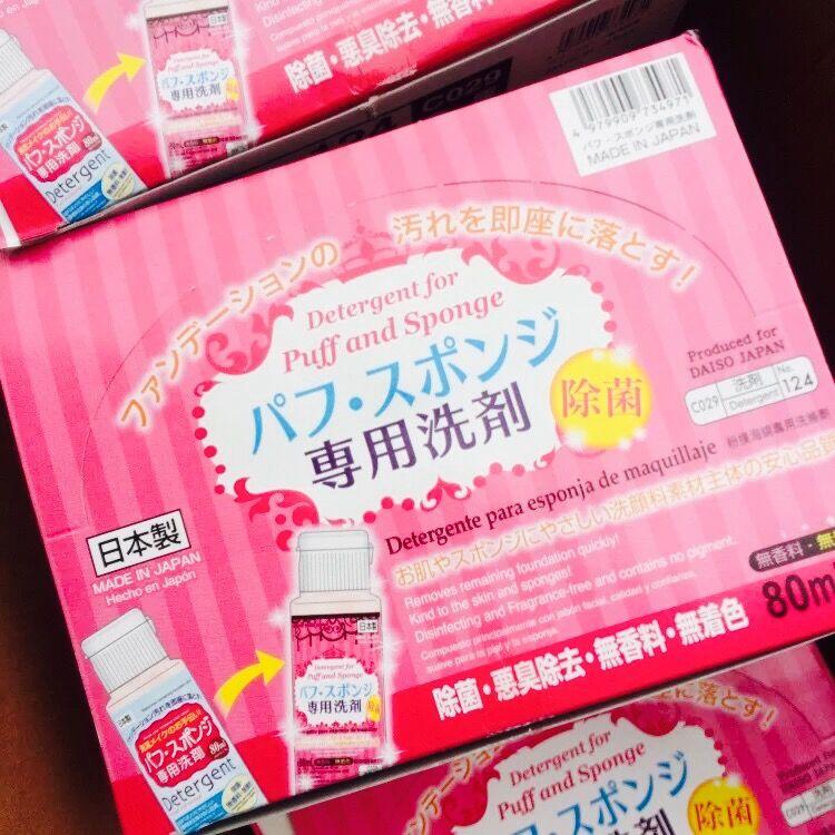 日本原装現物Daiso大創パフスポンジ化粧清潔専用殺菌洗浄液80ML