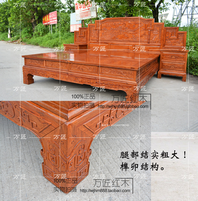 Classical mahogany furniture hedgehog sandalwood 1.8 meters solid wood bed double bed double bed African rosewood bed