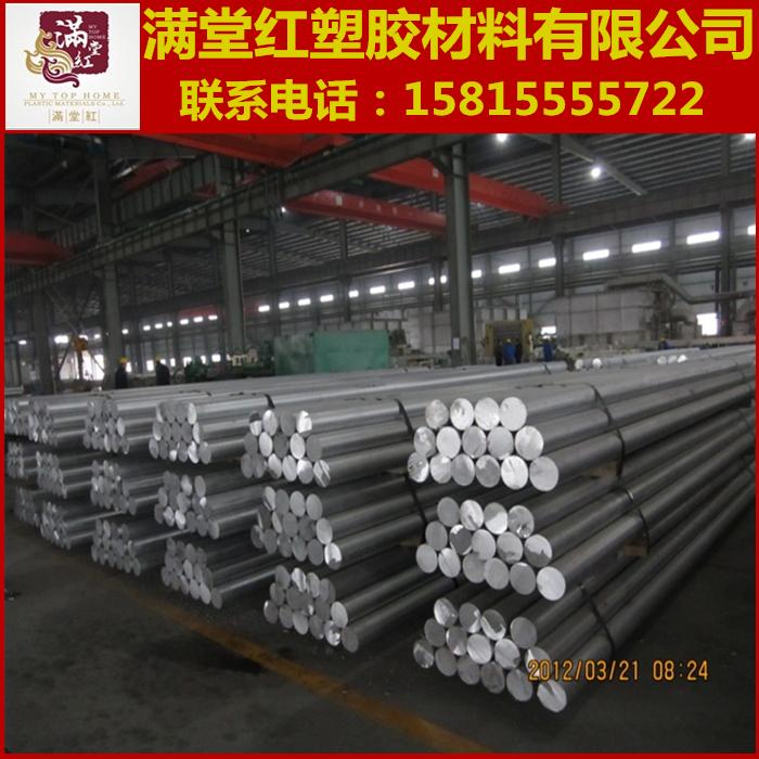 /5052 al - /1060 - 7075 - Aluminium - /6061t5-t6 Aluminium - platten - / Aluminium - Reihe 12 mm