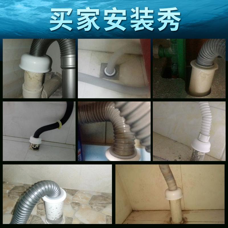 En la cocina y el sello de un submarino de agua lavadora de drenaje y alcantarillado de un anillo de silicona.