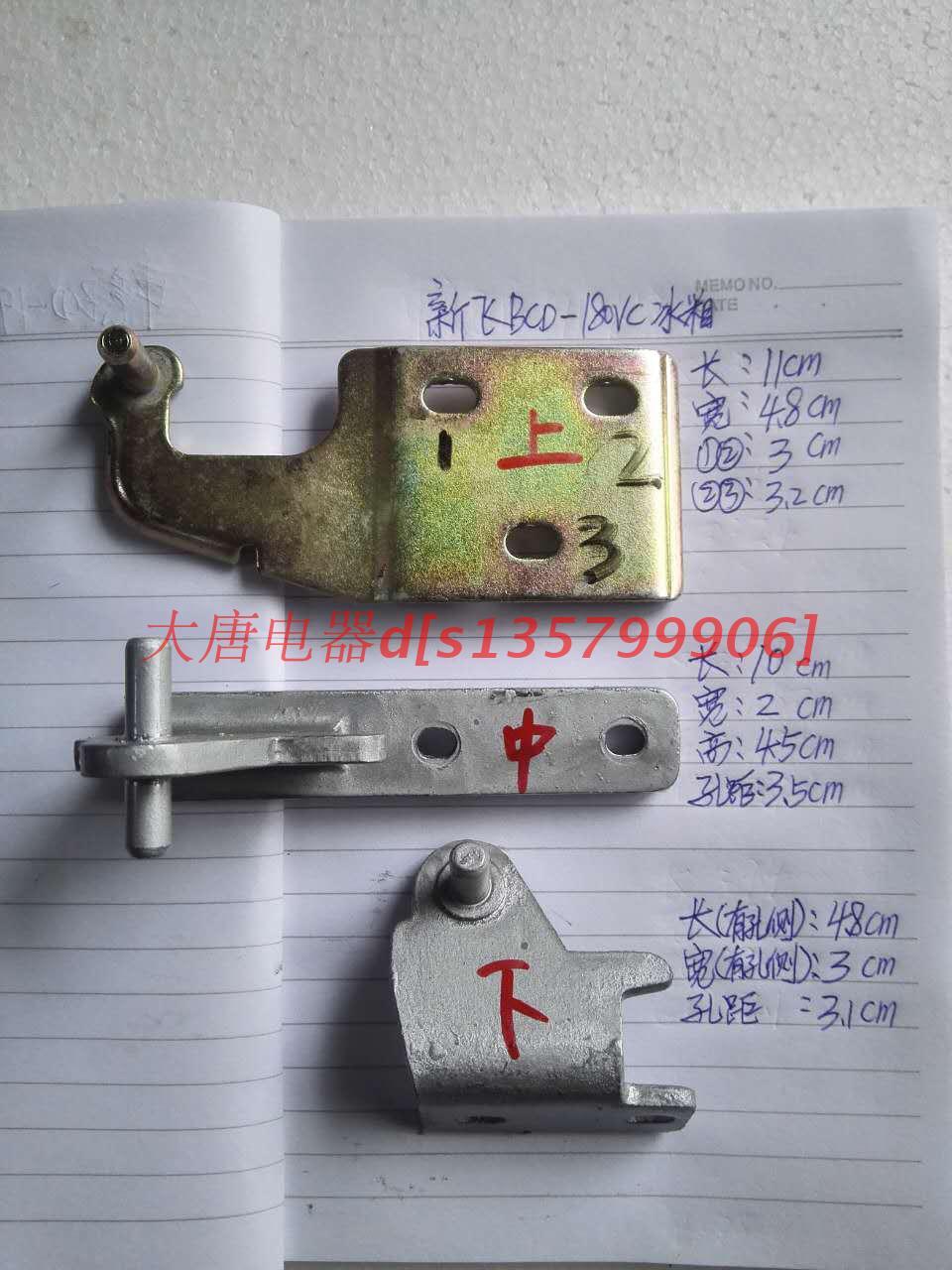 El nuevo BCD-180VC nevera accesorios originales de la puerta de bisagra de la puerta de bisagra del sello de la puerta de un termostato de luces de plástico