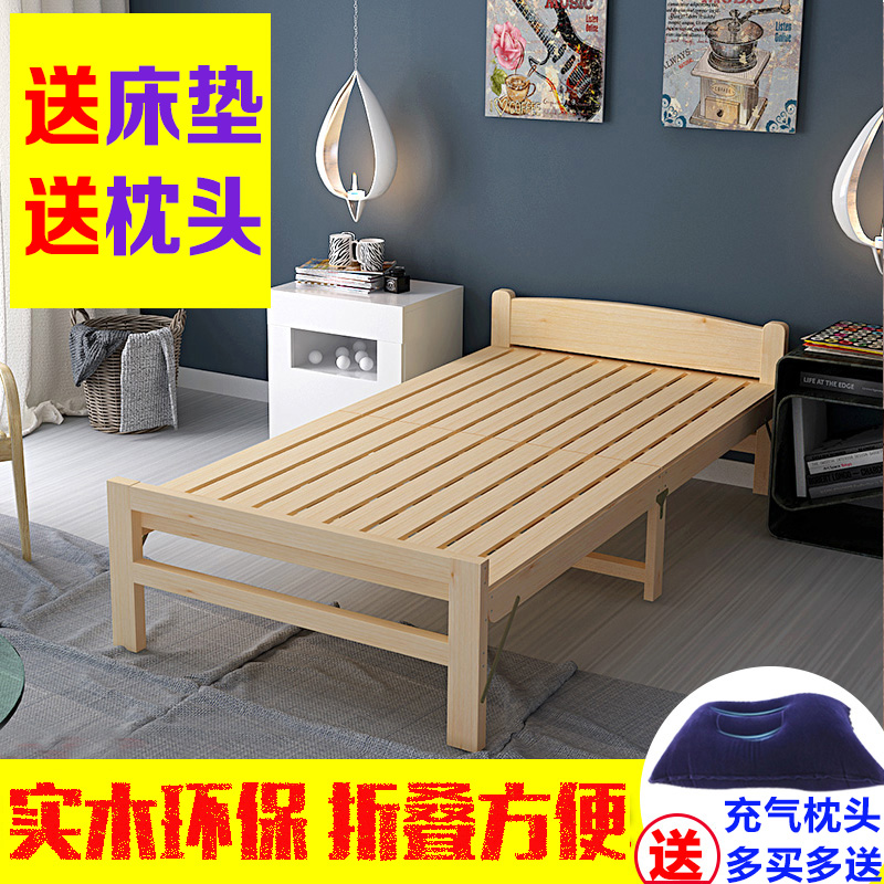 Bedroom folding bed, wooden children's leisure single folding, 90 student board, home simple bed bed girl