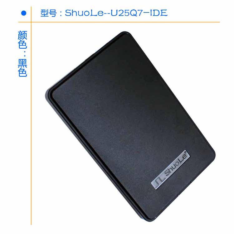 ABS - zentimeter - solid - State - Notebook - 2.5 mechanische externe box usb3.0 serielle mobile festplatte