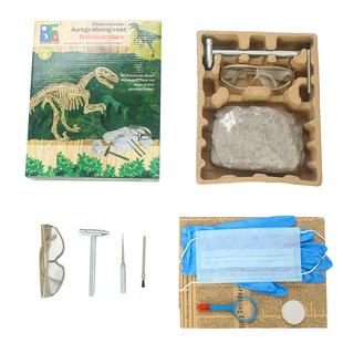 儿童恐龙化石考古挖掘玩具手工diy宝石侏罗纪霸王龙骨架拼装模型