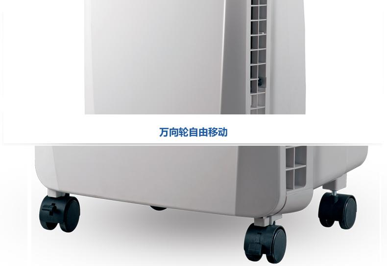 Caleb TOSOT KS-0503 máy lạnh, điều hòa quạt máy quạt gió lạnh di chuyển nhà máy được rồi...