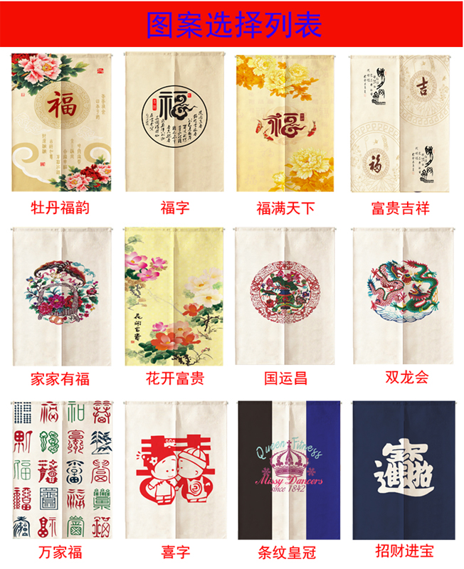 Cotton cloth curtain curtain curtain half bathroom feng shui living room bedroom kitchen toilet partition curtain curtain open home