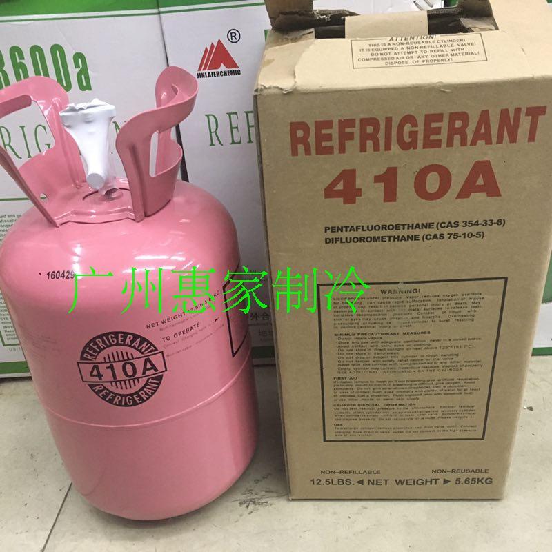 家庭用インバーターエアコン冷媒R22R134AR410AR32小鋼ペットボトルのアンモニア