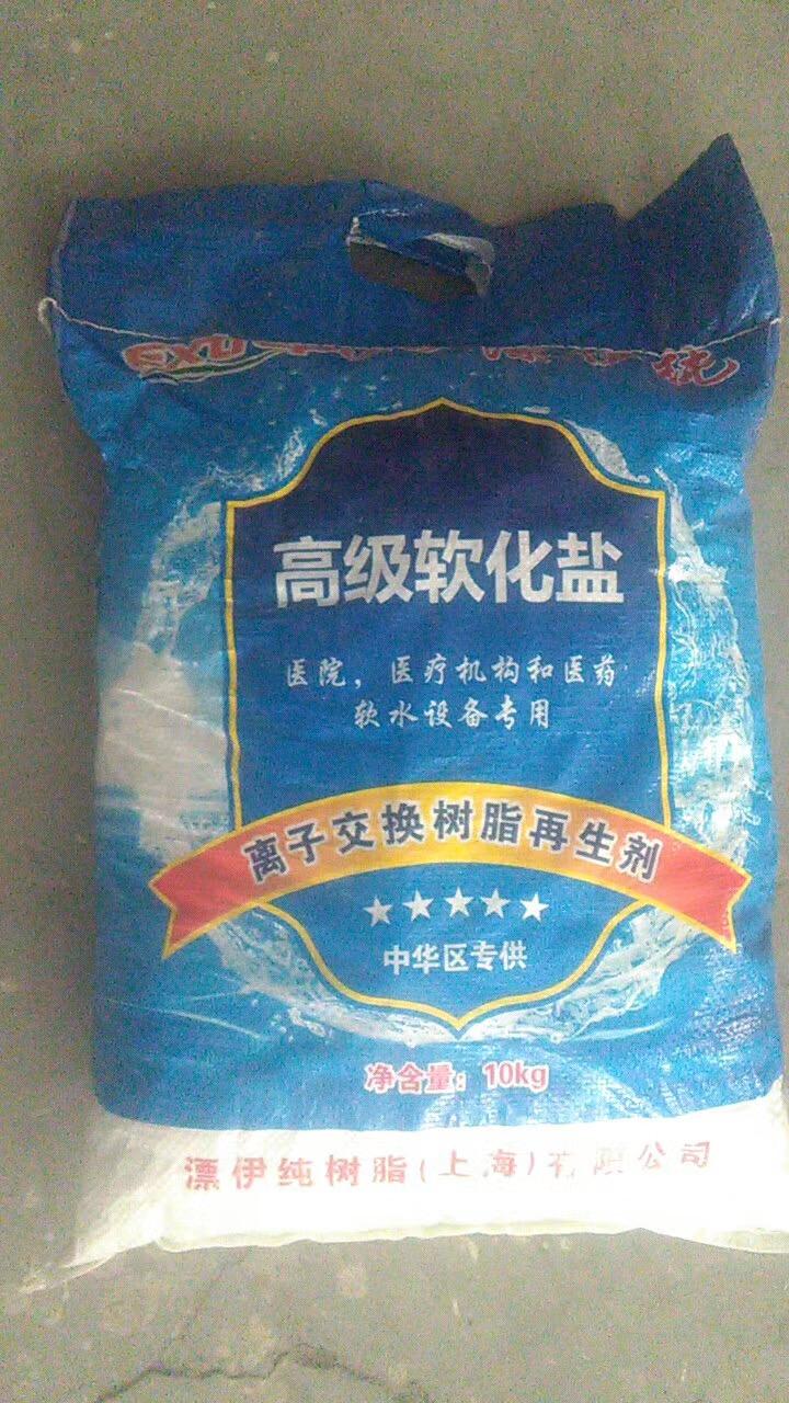 машина для белья универсальный размягчения соль посудомоечная машина Специальный агент котла регенерации смолы бытовой пищевого промышленную соль пакет mail