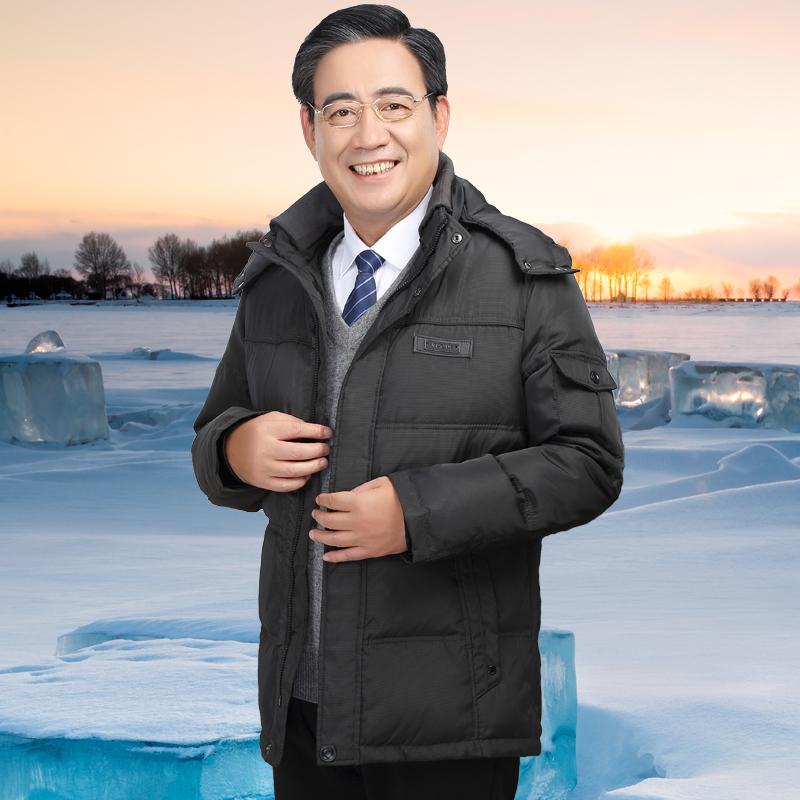 Im Winter neUe daunenjacke bis 2017 BEI älteren Männer Mittleren Alters verdickung der herrenbekleidung und Lange abschnitte Vater