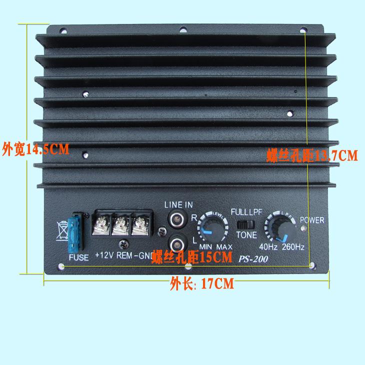 енергийния съвет, един път канал автомобилни аудио субуфер дънната платка блок 12v оратори пакет по пощата.