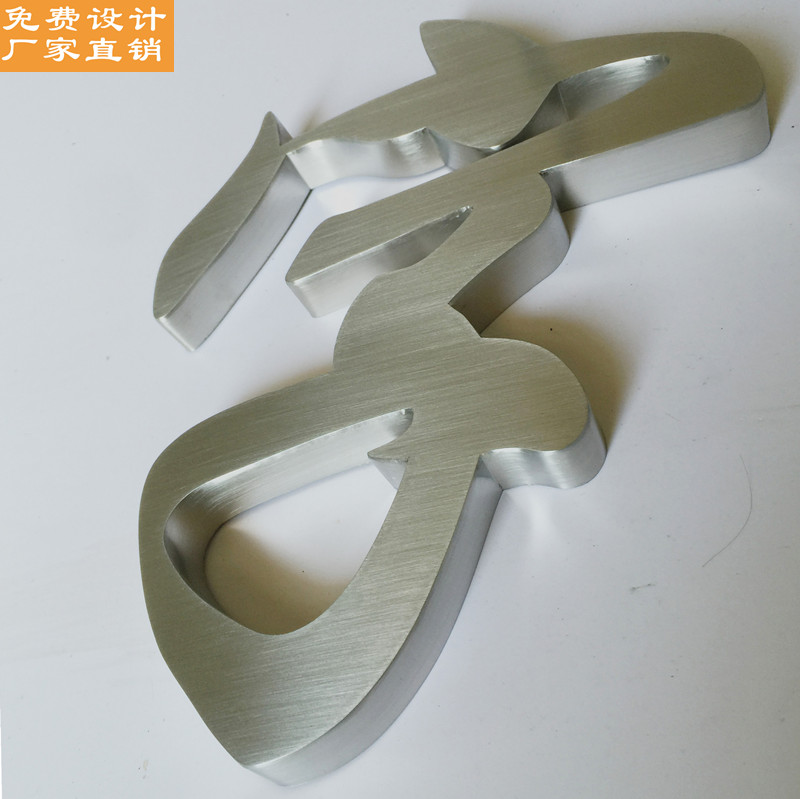 Stainless steel, fine wire drawing, stainless steel mirror coated titanium ball surface word, word, imitation stainless steel