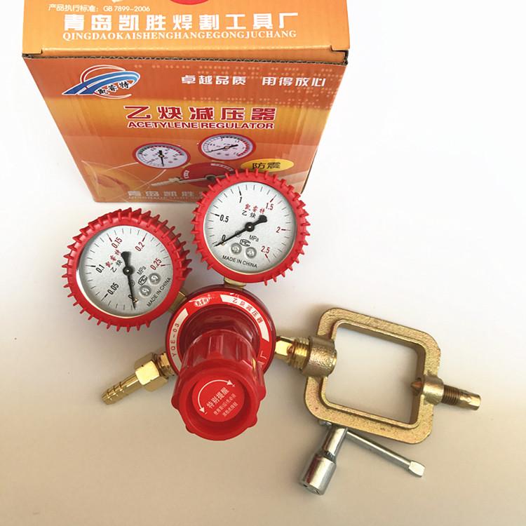 Cuadro de tabla reductor de presión Válvula de reducción de presión de dióxido de carbono argón cuadro de tabla de calefacción gas acetileno y oxígeno propano
