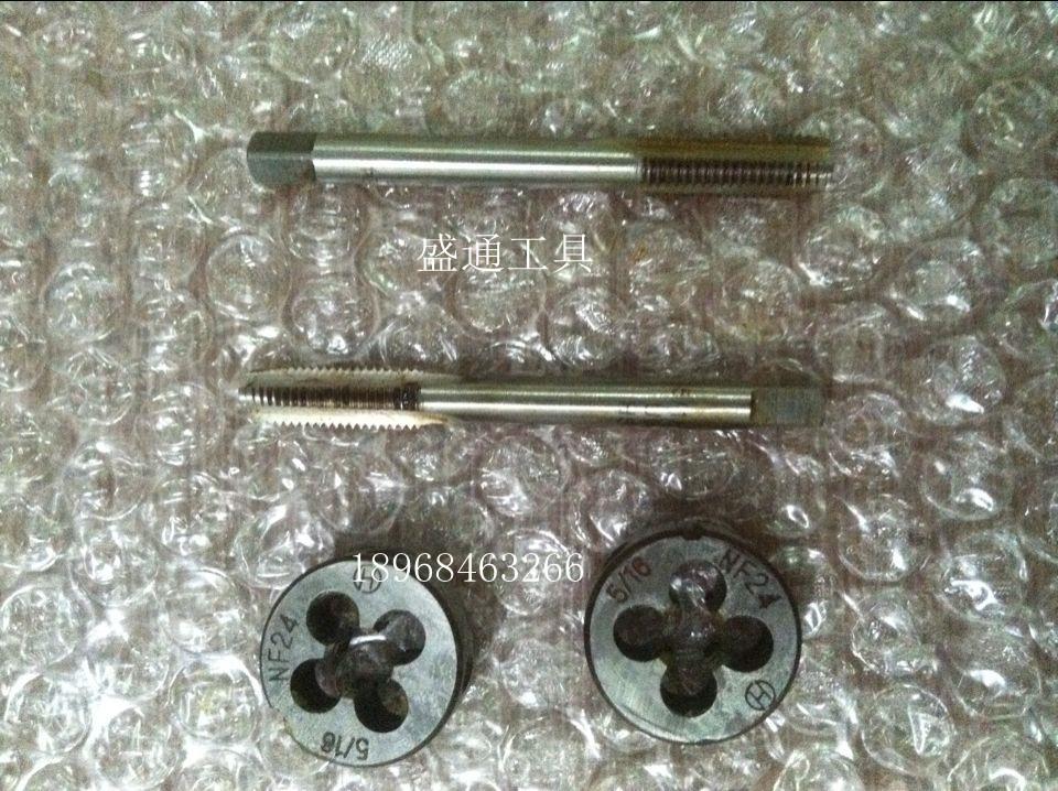 Tap 5/16-325/16-403/8-163/8-183/8-20 American Standard hex machine screw tap