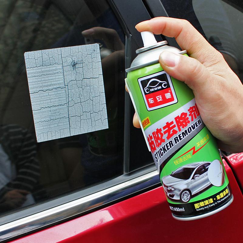 Además de adhesivo de suministros domésticos ni Auto eliminar a Dios de gel limpiador de asfalto el asfalto.