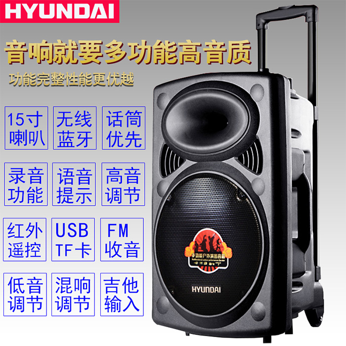 15 inch square dance sound portable power player Bluetooth mobile outdoor speaker rod