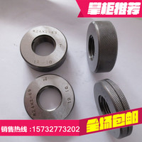 60 degree taper thread gauge NPT thread gauges 55 degree taper pipe thread plug gauge R thread ring gauge