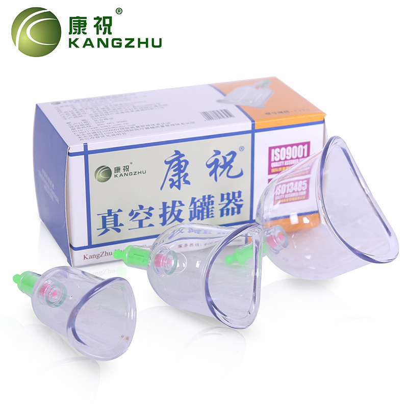Authentic C type tank joint Kang Zhu cupping pumping vacuum cupping jar arc shaped tube single tank
