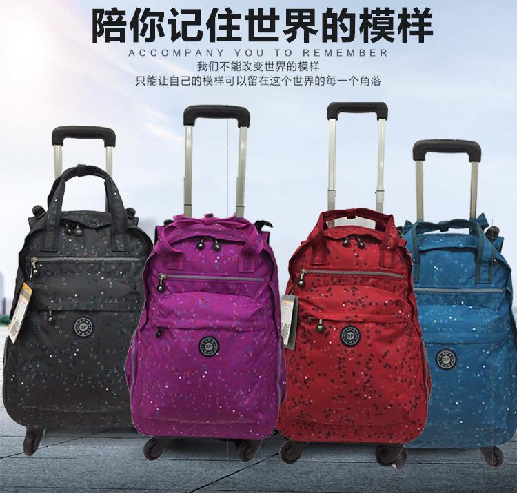 新品双肩拉杆包背包万向轮旅行包大容量防水行李袋登机箱包超轻