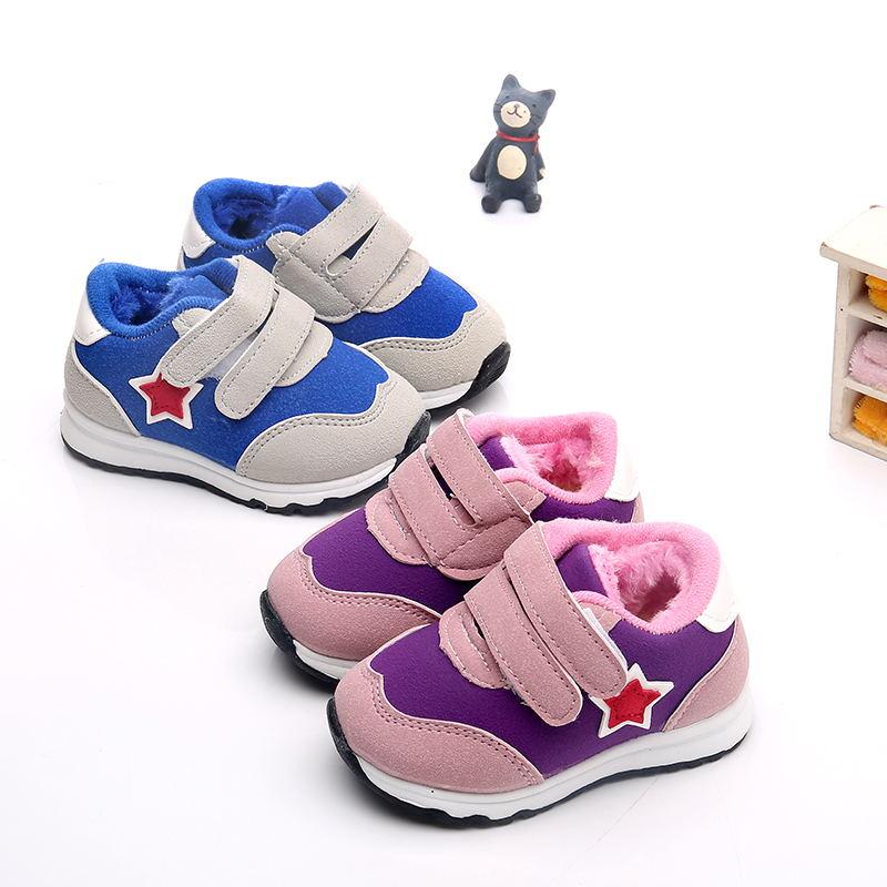 冬季女宝宝棉鞋0-1-2岁3婴幼儿加绒小皮鞋男童防滑软底保暖学步鞋