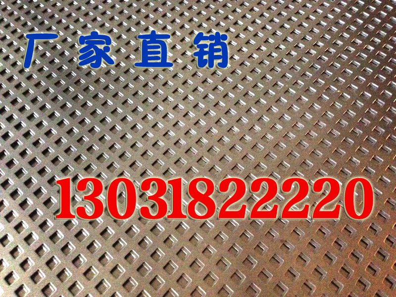 304 stainless steel plate blinds aluminum plate punching mesh iron plate punching plate punching plate sieve plate sieve plate mesh plate